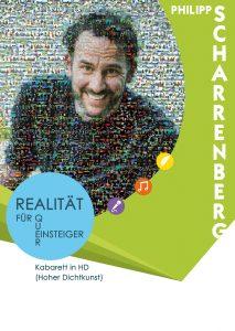 Plakat: Germanistik ist heilbar